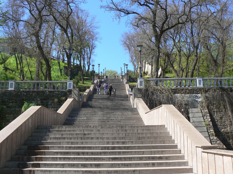 таганрог каменная лестница объявления для знакомства